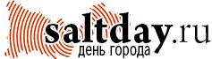Информационный портал города Соль-Илецк