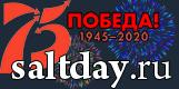 saltday.ru